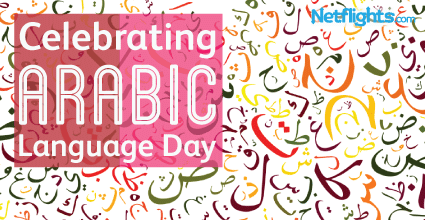 Celebrating Arabic language day