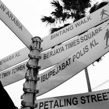 Bukit Bintang signs