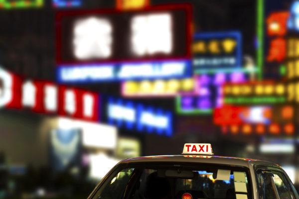 taxi in Lan Kwai Fong