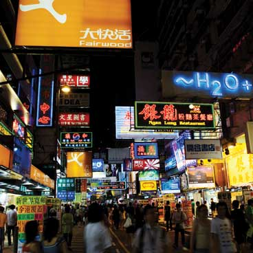 Hong Kong nightlife
