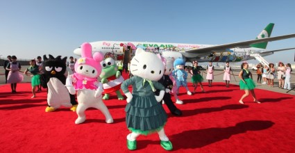 Hello Kitty world's weirdest airlines