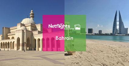 Bahrain Scene Setter