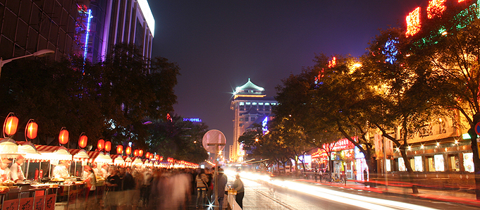 Beijing street by night