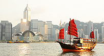 An image of a Hong Kong Waterfront