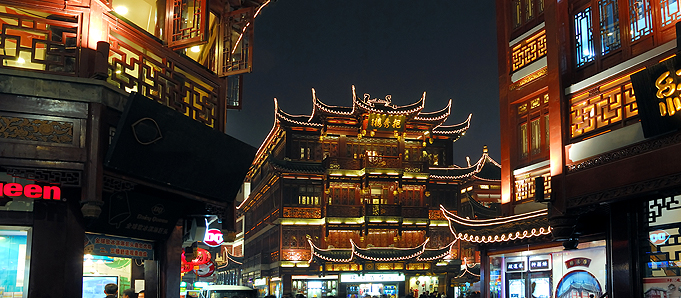 Shangai at night