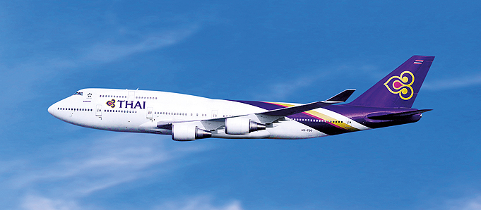 Thai Airways 01 Exterior