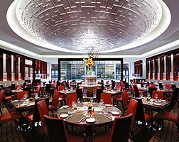 Aria Resort_LV_restaurant